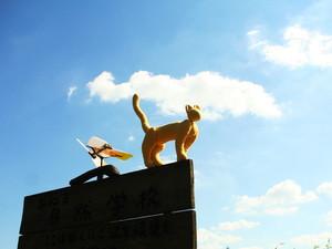 広島 カープ 優勝 セリーグ ととら totora 猫 黄色いネコ 熊木富男 cat 風