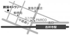 錆猫ギャラリー 地図 東京羊毛猫本社