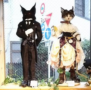 錆猫ギャラリー 東京羊毛猫本社 ミメット 熊木早苗 黒猫執事 スチームパンク風