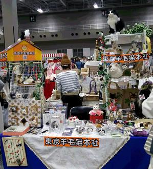 minneのハンドメイドマーケット2017 猫本社 ミメット