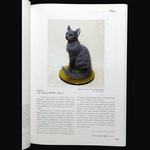 bunten 熊木早苗 羊毛フェルト フィレンツェ ウフィッツィ美術館 日本の美 ダニエーレ・サッソン ピエールジャコモ・ペテリオーリ博士